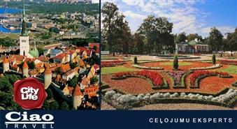 Vienas dienas brauciens uz romantisko Tallinas vecpilsētu un grezno Kadriorga pili no CIAO TRAVEL – CEĻOJUMU EKSPERTA – 50%