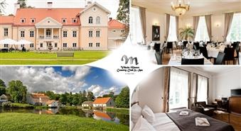 ZEN numurs divām personām greznajā muižā Vihula Manor Country Club & Spa Igaunijā + brokastis ar 54% atlaidi un augļu grozs dāvanā! Atpūties senatnīgā muižā ar mūsdienu ērtībām!