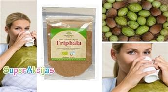 Трифала (100г) – это натуральный способ очистить тело от токсинов и омолодить ткани! - 36%