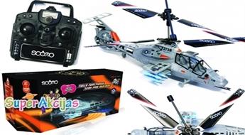 Radiovadāms helikopters 3D Resq Rotorz Soomo - lieliska dāvana gan bērniem, gan pieaugušajiem!