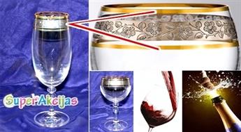 Exclusive Carmen šampanieša vai vīna glāzes komplekts (6.gab)!