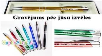 Metāla pildspalva ar individuālu gravējumu. Laba personalizēta dāvana!