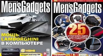 """Abonē žurnālu """"Men's Gadgets"""" līdz gada beigām ar 50% atlaidi! Žurnāls krievu valodā īstiem tehnoloģiju faniem!"""