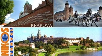 4 dienu ceļojums (17.11.- 20.11.) uz Krakovu - karaļu pilsētu un Veļičku Polijā ar 50% atlaidi sadarbībā ar Nikos Travel!