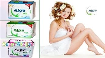 """Ekoloģiskās """"Aloe"""" higiēniskās paketes un biksīšu ieliktnīši! Dabiskas lietas katrai sievietei!"""