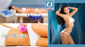 Ķermeņa biostimulācija ar Ultratone Futura Pro aparātu! Abonements 5 reizēm + 1 procedūra dāvanā!