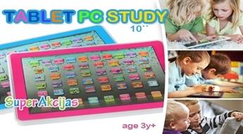 Izglītojoša rotaļlieta bērniem – planšetdators, kurš ļauj mācīties angļu valodu jautri!