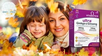EkoMed: uztura bagātinātājs Ultra Ginkgo&Ginseng (60 tabletes) ar ginko biloba un žeņšeņa ekstraktiem - 50%