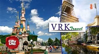 VRK TRAVEL: 7 dienu ceļojums uz Parīzi,  Amsterdamu un Briseli ar iespēju apmeklēt Disnejlendu -37%