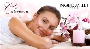 CALMENA: franču zīmola Ingrid Millet SPA sejas ādas kopšanas procedūra - 50%