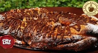 RAUŠU MEISTARS: šokolādes kliņģeris  ar aprikozēm, rozīnēm un sulīgiem marmelādes gabaliņiem (1.5 kg)  – 38%