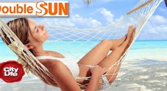 Zeltaini brūns iedegums un slaidāks ķermenis! Double Sun fitnesa solārija abonements Ls 20 vērtībā -50%