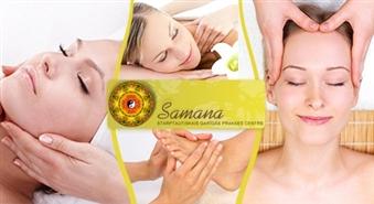 Plecu, pēdu, muguras, galvas, Marma chikitsa vai ajūrvēdas masāža starptautiskajā garīgās prakses centrā Samana līdz – 61%