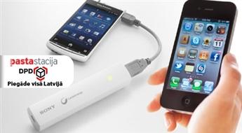Esi mobils! Viedtālruņu portatīvais lādētājs Sony CP-ELS - ņem līdzi pie dabas! -40%