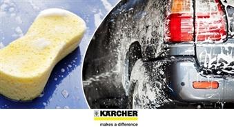 CAR WASH: automašīnas virsbūves mazgāšana + pārklāšana ar vasku + salona tīrīšana – 50%