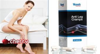 Anti Leg Cramps - Nāves jūras produkts (tūlītēja palīdzība!) -40%