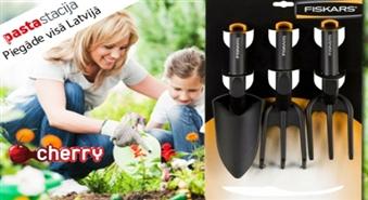 Fiskars dārza piederumu komplekts: dārza lāpstiņa, zemes irdinātājs un dārza dakša -50%