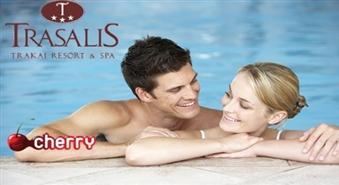 Ideālas brīvdienas DIVIEM: nakšņošana viesnīcā + brokastis + baseins + sauna + sāls istaba + sporta zāle Trasalis SPA Traķos -51%