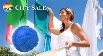 LDE TRADE: Ekoloģiskā un ekonomiskā veļas mazgāšanas bumba ar 50% atlaidi!