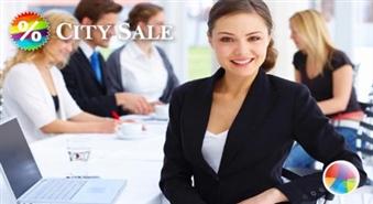 Biznesa un karjeras attīstība Jūsu rokās! Tālmācības programma MBA General  vai MINI-MBA Professional  ar 61% - 85% atlaidi!
