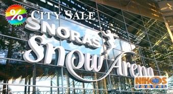 Brauciens uz SNORAS Snow Arena – unikālo ziemas prieku kompleksu ar 35% atlaidi!