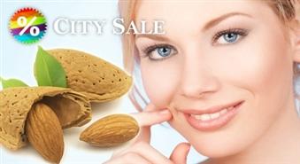 MANDEĻPĪLINGS – veselīga,skaista un  mirdzoša āda ar  50% atlaidi!