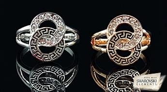 """Noslēpumains gredzens """"Grieķu Astotnieks"""" ar interesantu dizainu un Swarovski™ kristāliem."""