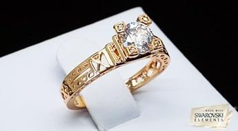 Lielisks, moderns grezens ar romantisku dizainu, rotāts ar Swarovski Elements™ kristāliem.