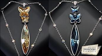 """Apbrīnojama apzeltīta kaklarota """"Mitra"""" ar košiem Swarovski Elements™ kristāliem, īstām modes dāmām!"""