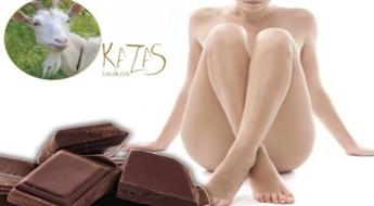 Laimes vairošanai - bagātīgs šokolādes ķermeņa sviests ar kazas pienu -50%