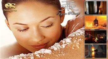 Detoksikācija un mirdzoša āda: karsēšanās tvaika lādē un ķermeņa pīlings pēc izvēles Viņai vai Viņam (60 min.).