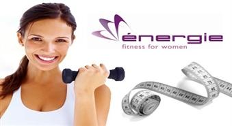 """Uzzini savas veselības stāvokli, veic individuālo svara korekcijas treniņu fitnesa studijā sievietēm """"Energie"""" un sagaidi vasaru formā!"""