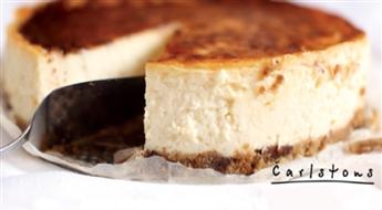 """Restorāna """"Čarlstons"""" siera kūka (2kg) līdzņemšanai."""