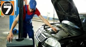 Auto lukturu pārbaude un regulēšana tikai 4.50€