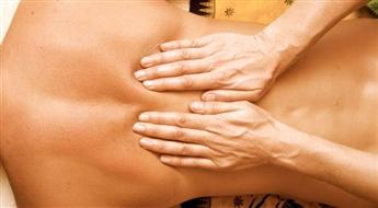 Klasiskā muguras masāža 10 seansi