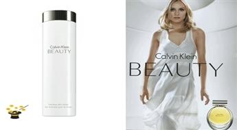 Dušas želeja Calvin Klein Beauty women 200ml ar 66% atlaidi!