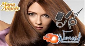 """Salonā """"VENERDI"""" – matu krāsošana ar jaunas paaudzes matu krāsu TECHNO FRUIT COLOR ar  keratīnu + griezums AR KARSTAJĀM ŠĶĒRĒM un ieveidošana!"""