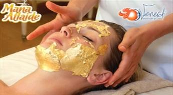 Salons VENERDI piedāvā: LUKSS procedūra sejai ar zeltu!