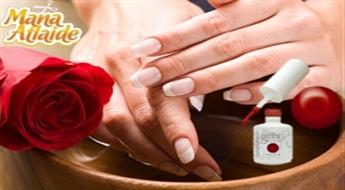 """Gelish  manikīrs un īpaši maiga rožu SPA procedūra rokām salonā """"Dolce Vita""""!"""