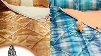 No 15.35€/10.79Ls par spilvenu vai gultas pārklāju - segu no 100% merino vilnas un satīna!