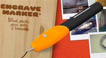 7.49 € už 19.9 € vertės Elektrinis graviravimo pieštukas