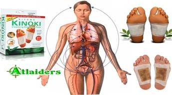 """Lieliska iespēja attīrīt savu organismu un uzlabot veselību! Organismu attīrošie plāksteri """"Kinoki Detox"""" ar 57% atlaidi!"""
