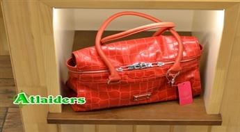 """Stilīgas zīmola """"Bulaggi"""" sieviešu somas no Holandes – tikai par 32 Ls!"""