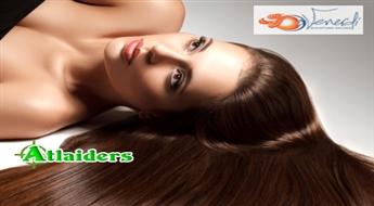 Griezums ar karstajām šķērēm + matu mazgāšana ar dziļi attīrošo šampūnu + matu MASKA Oyster Sublime līnija ar dabiskām vielām + veidošana – tikai par 11,99 Ls!