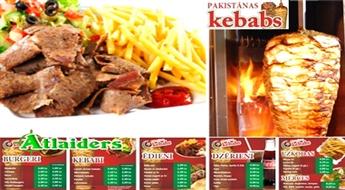 """Liels un garšīgs vistas vai liellopu MIX GIROSS ar salātiem, mērcēm un frī kartupeļiem uz vietas vai līdzi """"Pakistānas Kebabs"""" – tikai par 1,25 Ls!"""