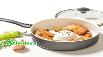 Keramiskā panna veselīgai ēdiena pagatavošanai bez taukiem un liekām kalorijām – tikai par 7,99 Ls!