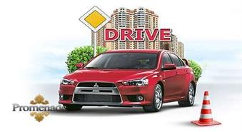 B kategorijas TEORIJAS pilna apmācība autoskolā IEVA AUTO ar 95% atlaidi!