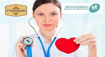 Kонсультация кардиолога + электрокардиограмма в центре здоровья семьи И.Патурской со скидкой 50%!