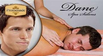 """Komplekts vīriešiem: Vīriešu matu griezums + Relaksējoša muguras masāža ar ēteriskajām eļļām salonā """"Dane Spa""""."""