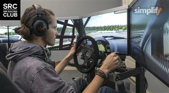 SRC: 1 h izbrauciens ar autosacīkšu simulatoriem (drifts, rallijs, šoseja, F-1 u.c.)